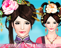 تلبيس الأميرة الصينية