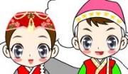 تلوين أطفال اليابان