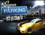 ركن السيارات العالمية